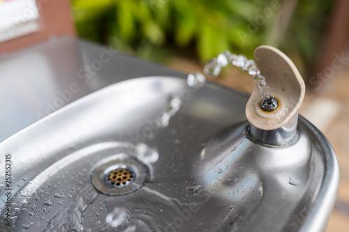 Drink water fountain Fototapet