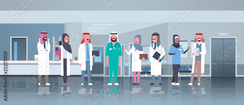 group of arabic doctors team treatment communication concept arab medical hospit Wallpaper Mural
