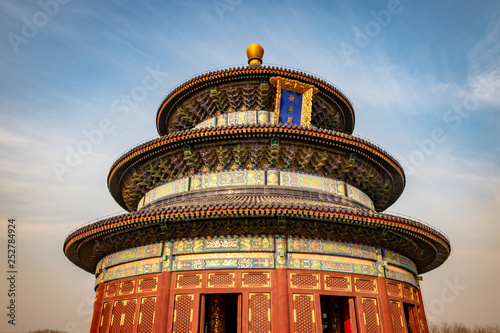 Poster Temple of Heaven (Qi Nian Dian)
