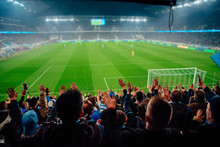 Big Fans Support At Football Stadium. Photo, Professional Soccer Game, Fans
