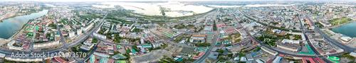 Fototapeta Panoramic view of Kazan. SunSet, Russia.. obraz na płótnie