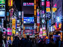 Japon, Tourisme, Voyage, Ville...