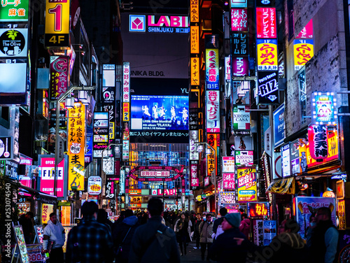 Photo Japon, tourisme, voyage, ville, Tokyo, Kyoto