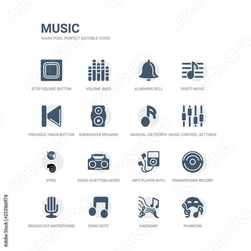 simple set of icons such as phantom, harmony, song note