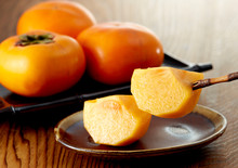 Japanese Persimmon (刀根柿)
