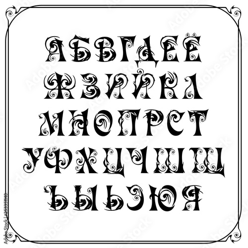 Fotografie, Obraz  A set of letters of the Russian alphabet of the original style, which is associa