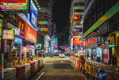 Honk Kong, November 2018 - beautiful night city Poster Mural XXL