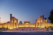 Registan Samarkand Usbekistan
