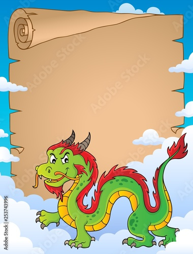 Chinese dragon theme parchment 5