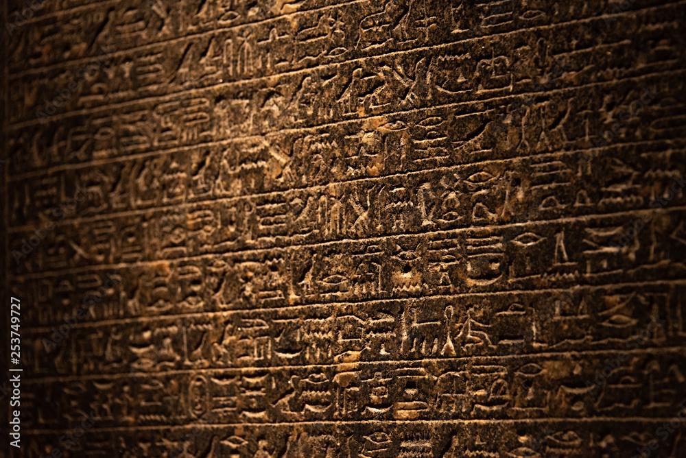 Fototapety, obrazy: Hieroglyphics of ancient Egypt