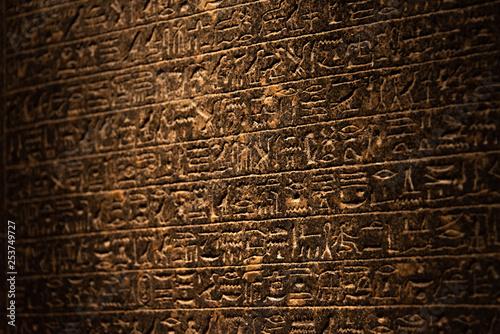 Photo  Hieroglyphics of ancient Egypt