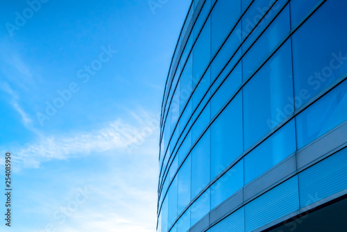 Building exterior with bright blue sky background