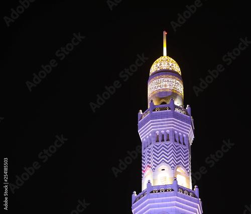 Fotografie, Tablou  Nachtaufnahme Minarett Al Ameen Moschee