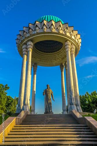 Fototapeta Tashkent Navoi Park 01