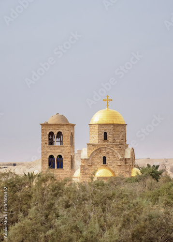 Baptism Site Bethany Beyond the Jordan, Al-Maghtas, Balqa Governorate, Jordan Wallpaper Mural
