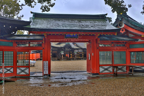 Fotografie, Obraz  Osaka Japan