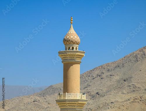 Die Sultan Quaboos Moschee Tapéta, Fotótapéta