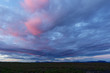 canvas print picture - morgens entlang der Straße zum Dettifoss, Island