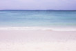 Summer background with sea and sand. Tropical landscape