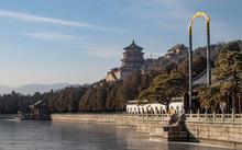 Traditional Chinese Architectu...