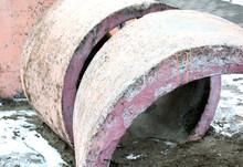 Background Texture Concrete Pink Concrete Structure