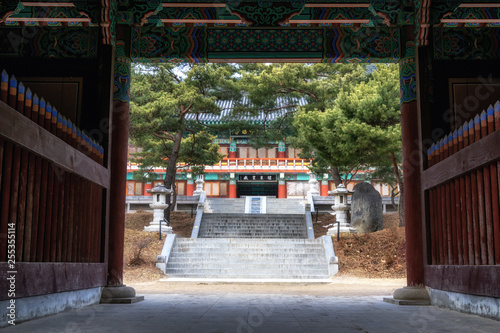 Photo  hwanghwajeong ryu pavilion