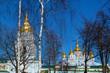 Mikhailovsky Monastery Kiev