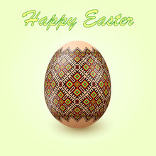Embroidery Best Easter World Egg. Egg With Ornament Like Handmade Cross-stitch Ethnic Ukraine Pattern. Template For Gift Card, Brochure, Flyer, Magazine Cover. Pysanka Ornament.