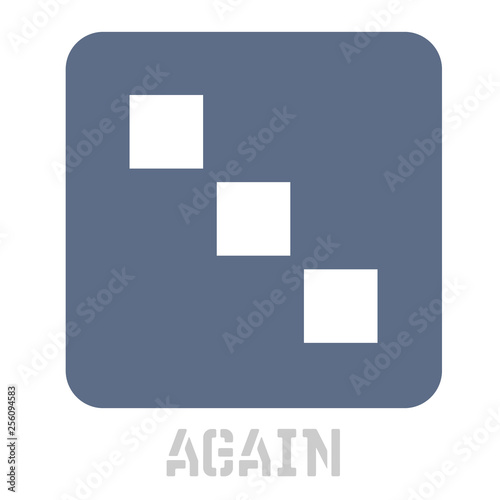 Again concept icon on white Wallpaper Mural