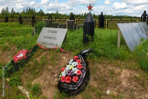 Novgorod region, Myasnoy Bor village, Russia - August 14, 2018: memorial and cha Canvas Print