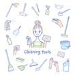 掃除道具 主婦 セット