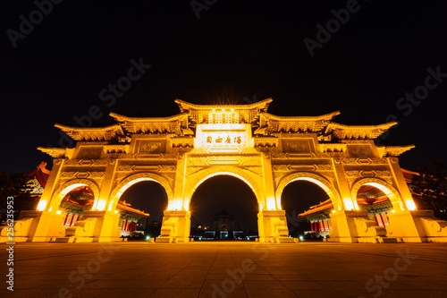 Photo  The Archway of the National Chiang Kai Shek Memorial Hall, Taipei, Taiwan