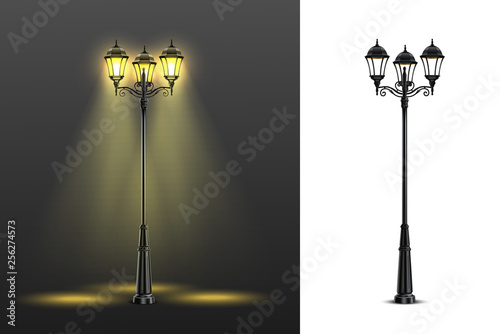 Realistic Street Lights Composition Set Wallpaper Mural