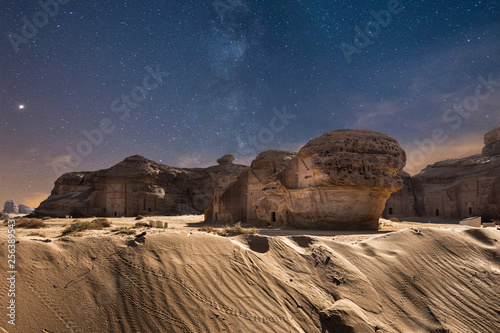 Galaktyka AL-Ula Madain Saleh