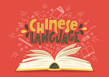 Chinese Language. Open Book With Language Hand Drawn Doodles And Lettering.