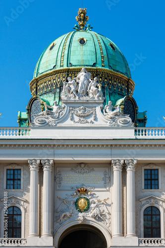 Photo Vienna, Kohlmarkt and Hofburg