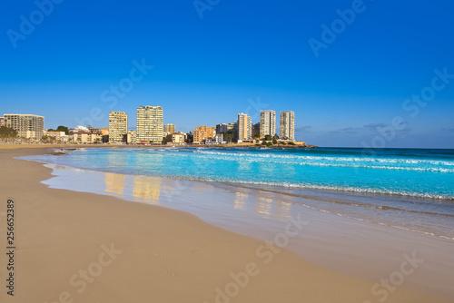 Photographie Oropesa de Mar beach La Concha Castellon
