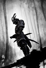 """Samurai Stands In The Forest In A Dynamic Perspective, The Inscription Means In Japanese """"the Way Of The Warrior"""""""