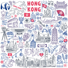 "Hong Kong Doodle Set. Skyline, Food, Landmarks. Hand Drawn Vector Illustration Isolated On Background. Chinese Characters Translation:""Hong Kong"",""Pawn Shop"",""Nathan Road"", ""East""(mahjong Tile)."