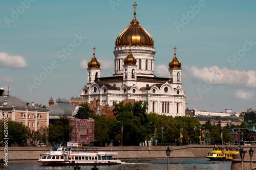 Fotografía  Cathedral of Christ the Savior
