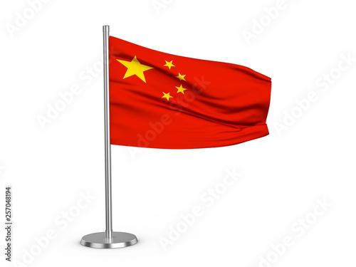 Photo Flapping flag China