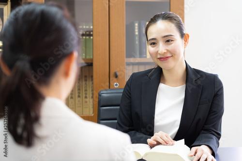 Valokuva 弁護士 相談