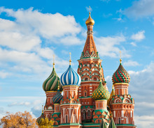 The Cathedral Of Vasily The Blessed (Saint Basil's Cathedral). Red Square. Moscow. Russia. Sunny Autumn Day