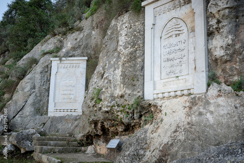 Foto Nahr al Kalb commemorative inscriptions, Lebanon