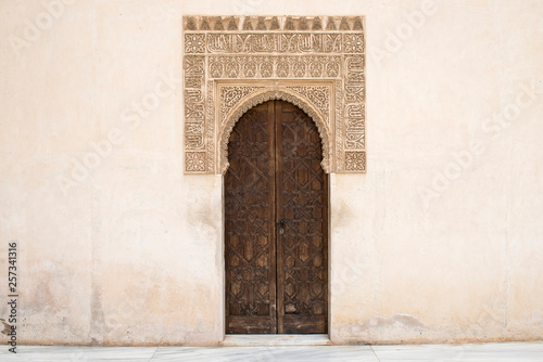 Canvastavla  Architectural Beauty of Alhambra Palace