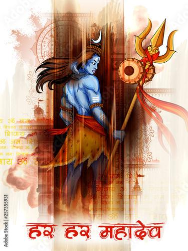 Obraz na plátně Lord Shiva, Indian God of Hindu for Shivratri with message Om Namah Shivaya mean