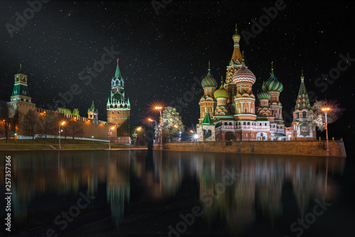 Fényképezés Panorama of the Red Square at starry night, Moscow, Russia