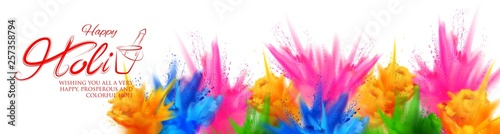 colorful promotional background for Festival of Colors celebration with message in Hindi Holi Hain meaning Its Holi