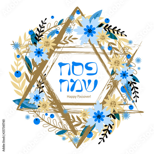 Fototapeta Happy Passover jewish lettering. Abstract vector background with the Star of David. Spring floral illustration obraz