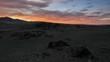 Sunrise in the Altai Mountains Kosh-Agachsky District Altai Republic Russi
